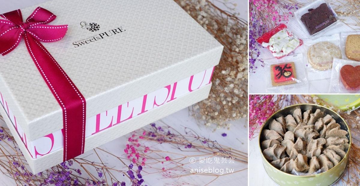 SweetsPURE 溫感烘焙,2021過年送禮好體面,精緻禮盒早鳥優惠預購中! @愛吃鬼芸芸
