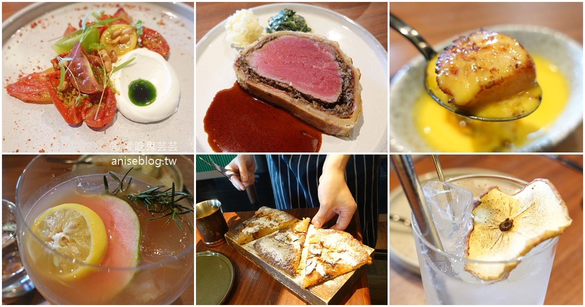 The Tavernist 午間套餐 @金普頓酒店,2020米其林餐盤推薦 @愛吃鬼芸芸