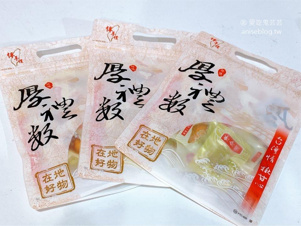 【年節送禮預購】野生烏魚子、生酮香腸 (12/22~12/31)