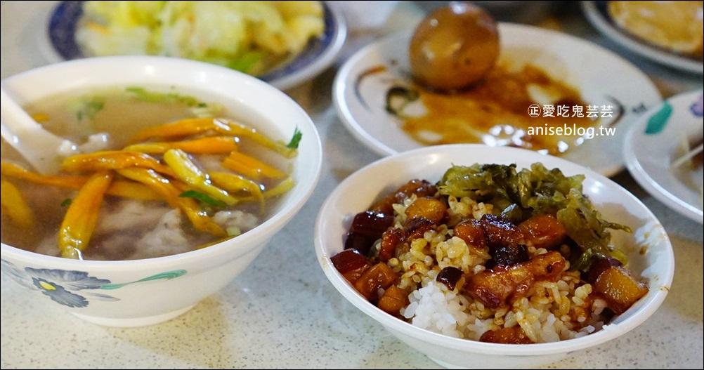 今日熱門文章:香滿園滷肉飯,雙連捷運站超人氣小吃,大同區美食(姊姊食記)