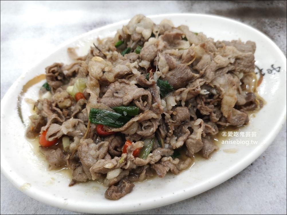 新莊羊肉榮,輔大、新莊COSTCO美食(姊姊食記)