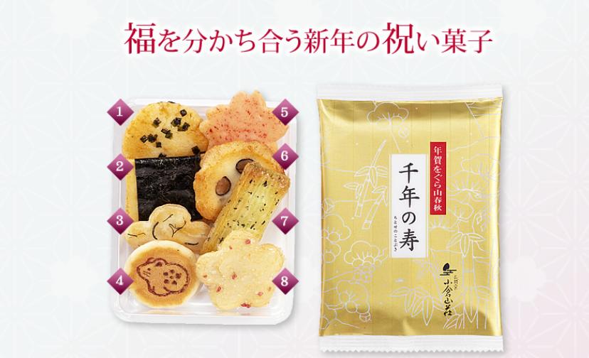 日本進口禮盒過年精選快閃團購 (即日起~1/3),多款禮盒優惠中!