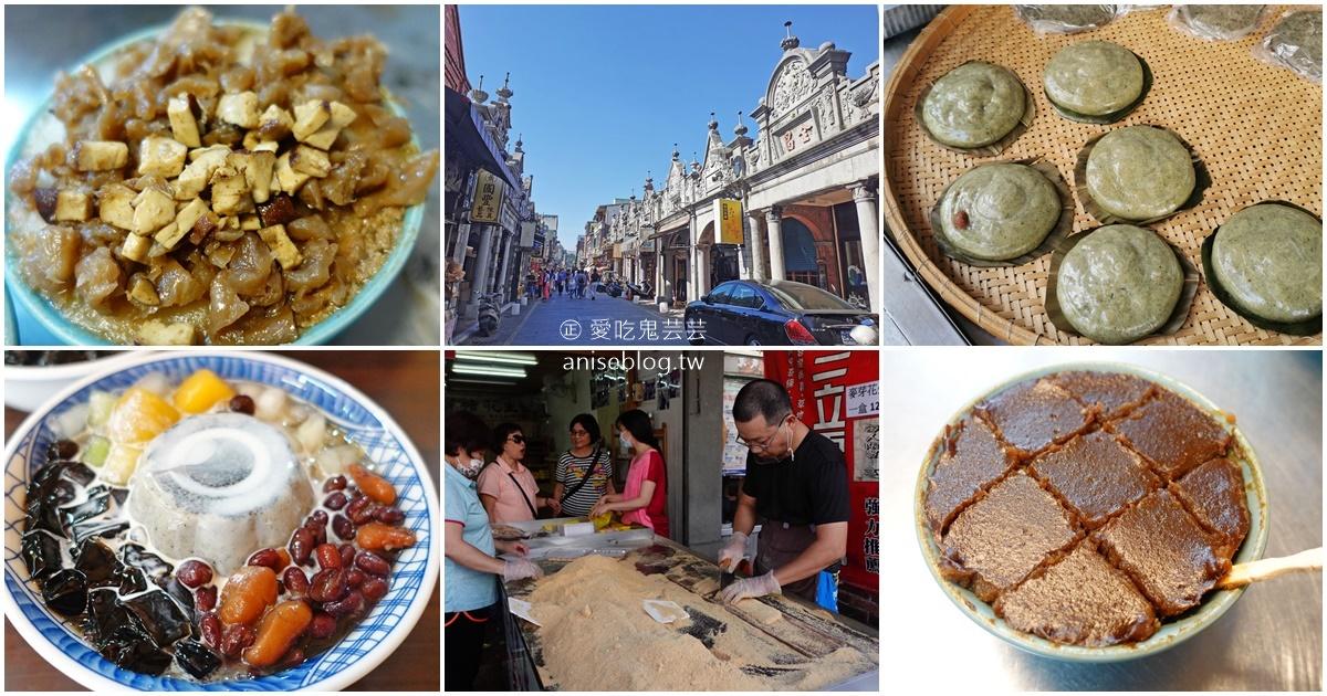 大溪老街美食巡禮 | 少年嬤碗粿、和風手工豆腐酪、阿嬤的草仔粿 @愛吃鬼芸芸