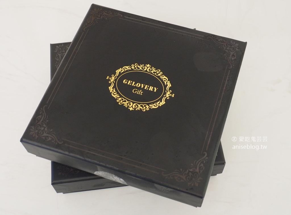 Gelovery Gift 蒟若妮頂級法式甜點店,我這是在凡爾賽宮享用甜點嗎?😍