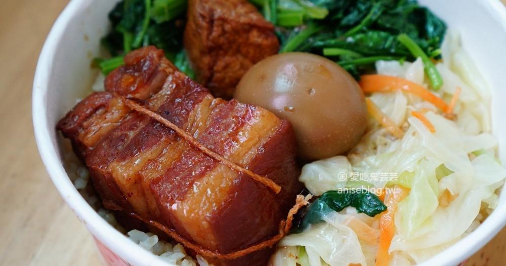 今日熱門文章:鍵浦東坡肉,豬腳、腿庫都美味,南機場商圈美食(姊姊食記)