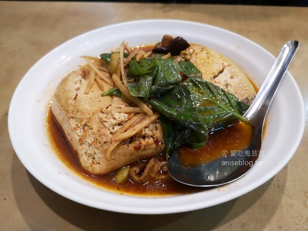臭老闆現蒸臭豆腐,南機場夜市素食美食,2020米其林必比登推介(姊姊食記)