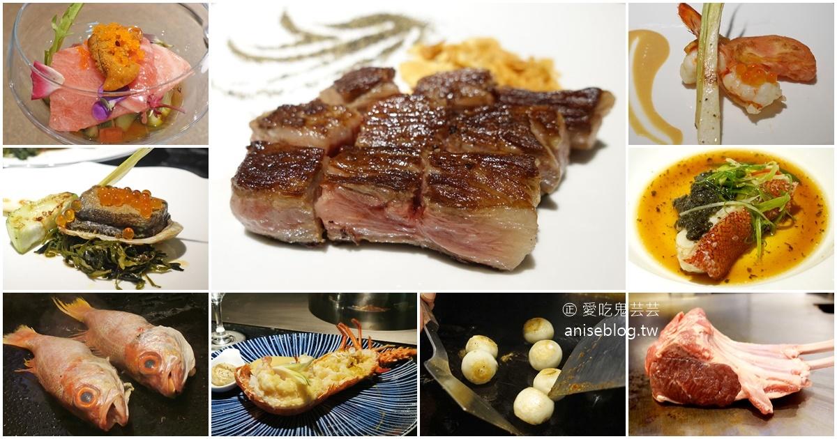 興鐵板燒 @ 台北華國大飯店,阿興師的台式精緻鐵板料理 (還附KTV!) @愛吃鬼芸芸
