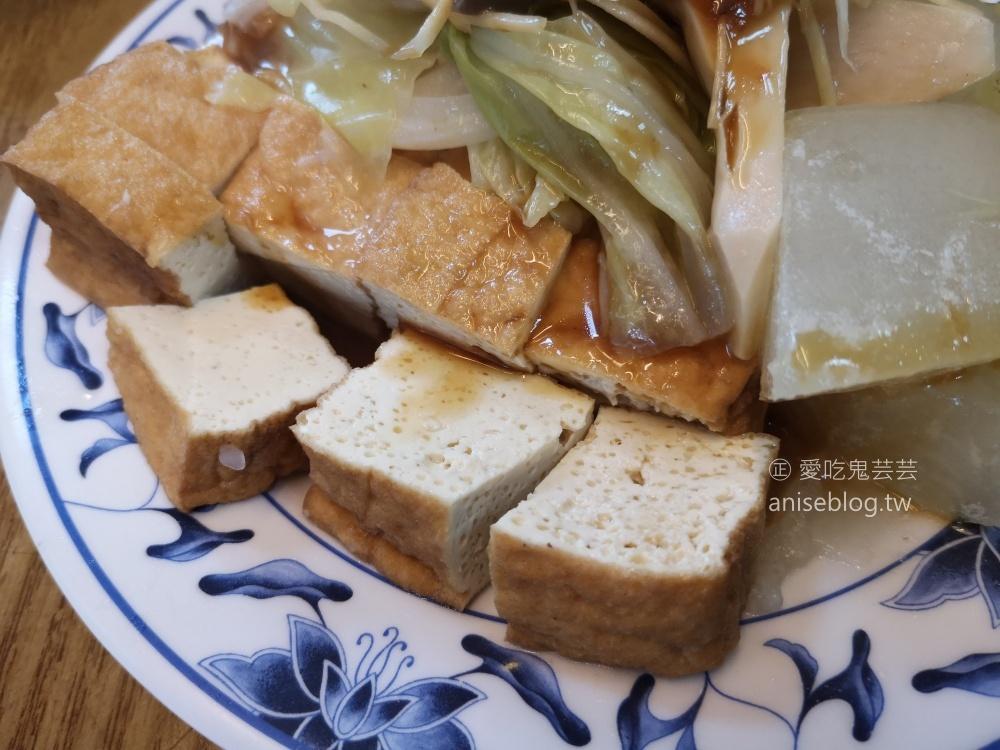 三禾米粉湯,美味黑白切,台大醫院、善導寺站美食(姊姊食記)