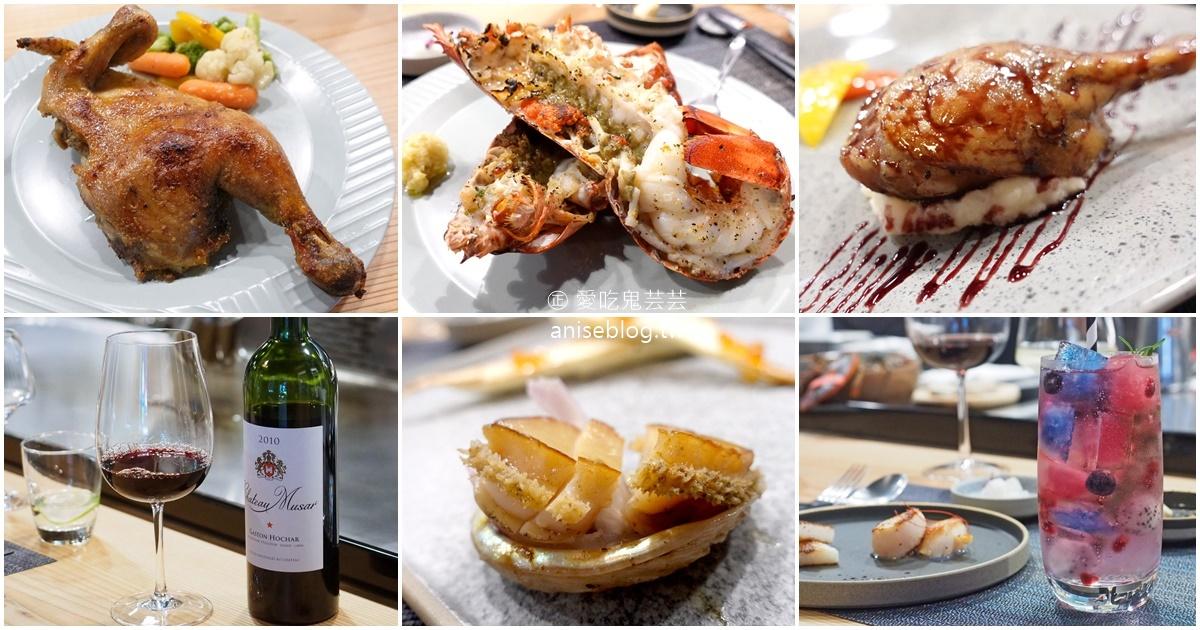 今日熱門文章:奉鐵板,私廚無菜單料理,好食物x好酒,這裡揪竟是餐廳還是酒吧?氣氛也太嗨了吧!
