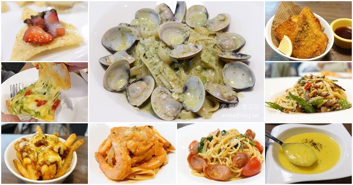 網站近期文章:創義麵(忠孝店),平價、充滿創意的用心義大利麵,每個月有不同季節菜單喔!