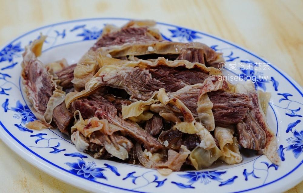 阿輝牛肉城,牛肉火鍋、現炒牛肉都美味,新店大坪林站美食(姊姊食記)