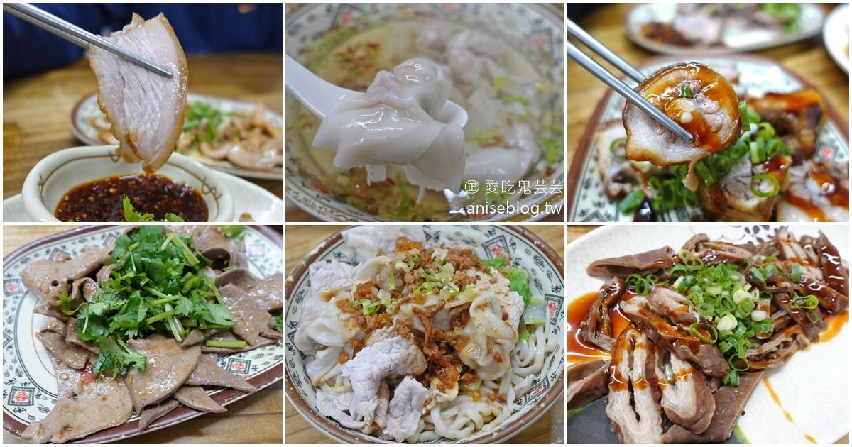 今日熱門文章:花蓮慶豐麵店,在地人激推、小菜超厲害的排隊麵店 👍