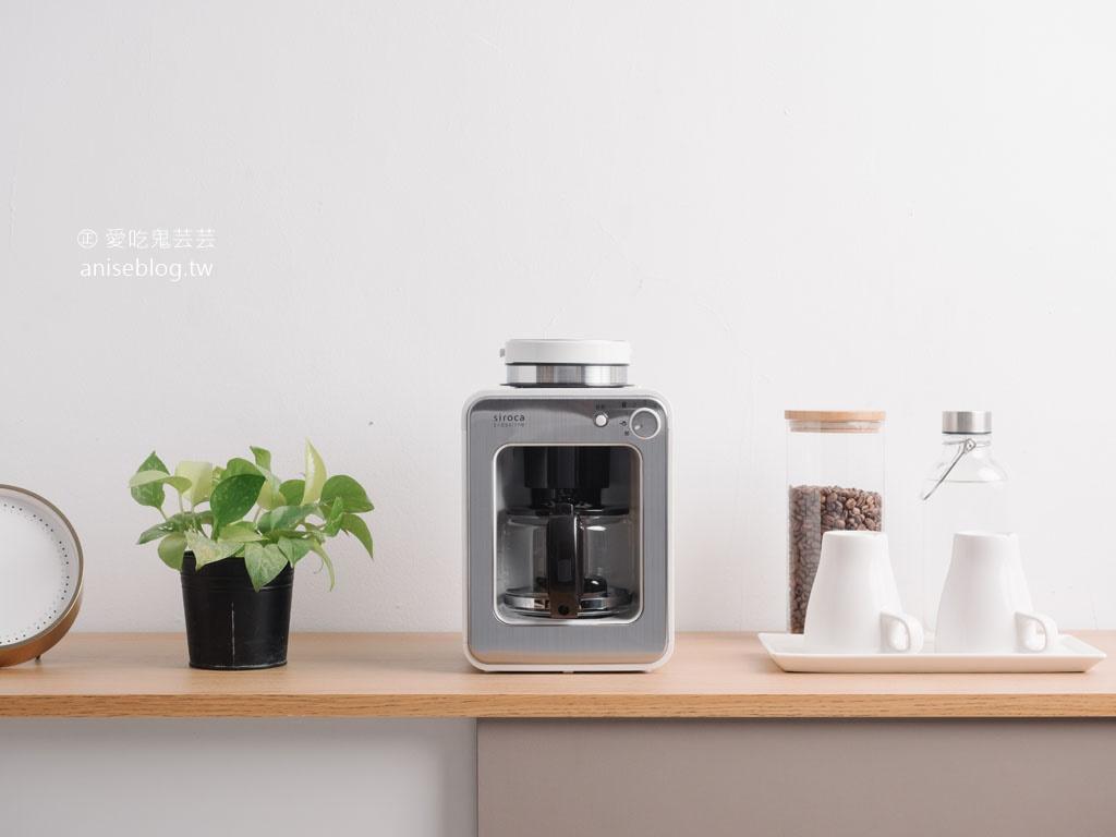 網站近期文章:超美SIROCA自動研磨咖啡機(咖啡豆、咖啡粉均可使用)