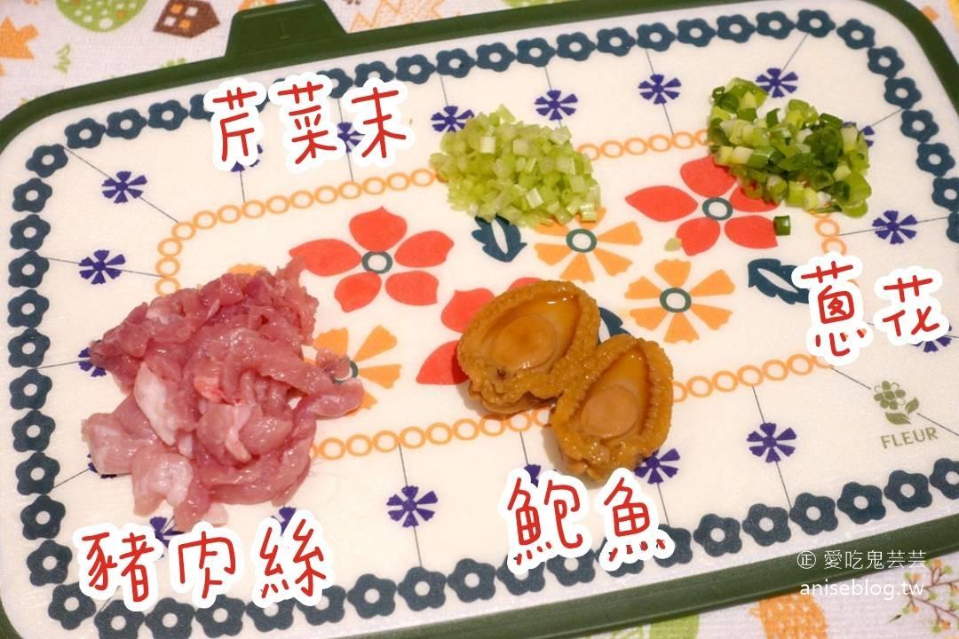 李錦記鮑魚罐頭超低特價中,再送蠔鮮醬油、醬料包 (附簡易鮑魚食譜x2)