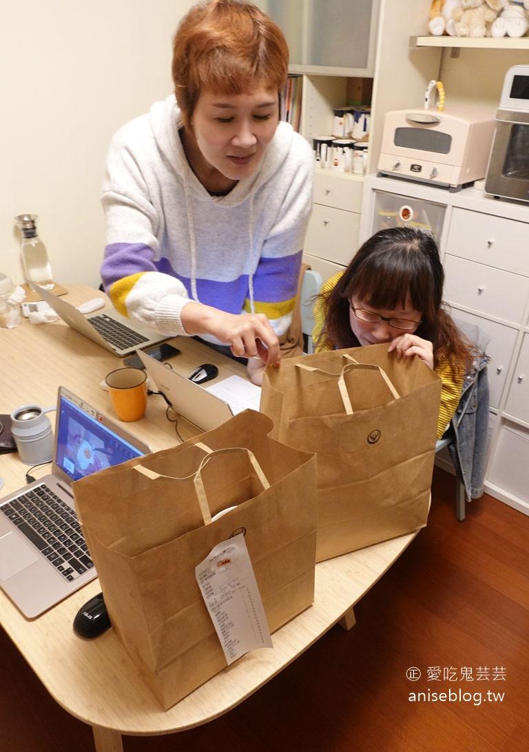 在家工作有吉野家真好,外送牛丼熱呼呼新鮮上桌,快速又美味!