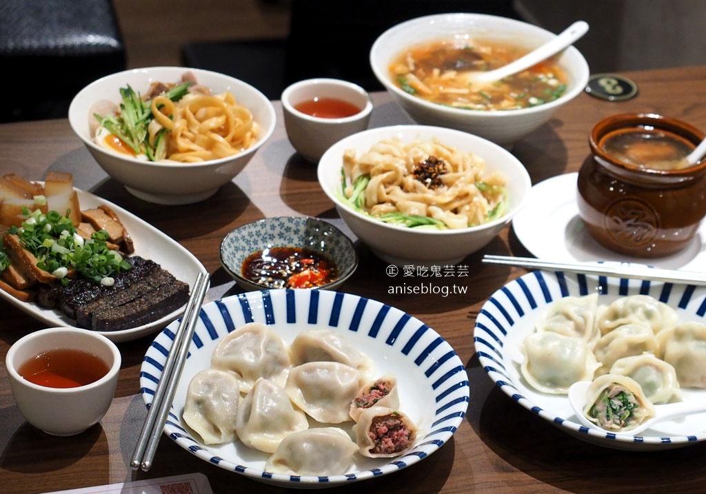 餃當家,過年必備超Q美味水餃,採用究好豬,芸彰牛肉,食材好安心!