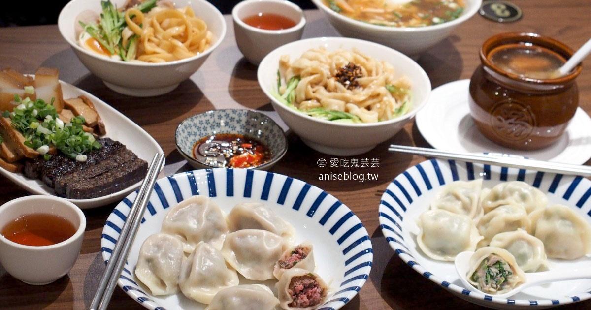 網站近期文章:餃當家,過年必備超Q美味水餃,採用究好豬,芸彰牛肉,食材好安心!