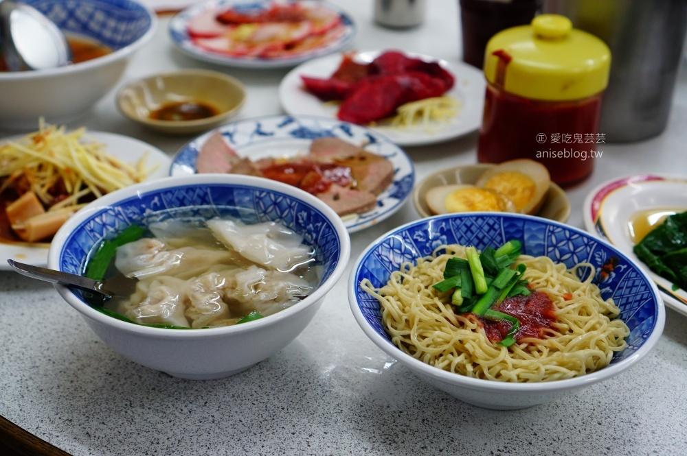 意麵王,大同區八十年老店(姊姊食記)