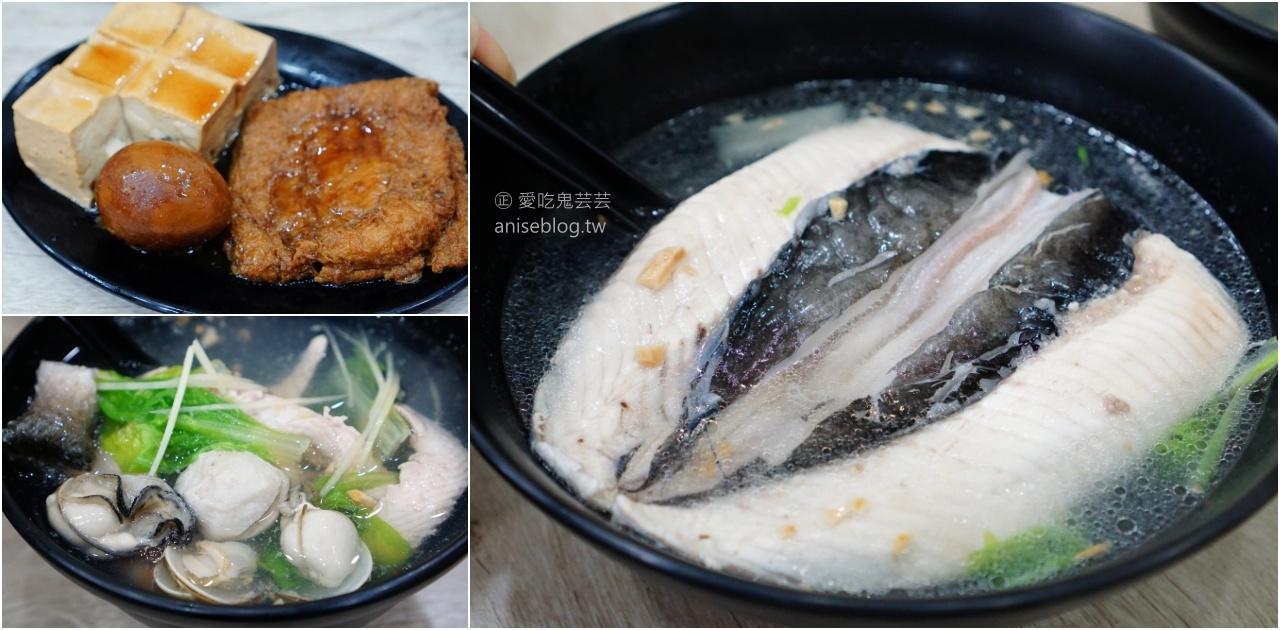 明弘無刺虱目魚專賣店,萬華果菜市場早午餐美食(姊姊食記) @愛吃鬼芸芸