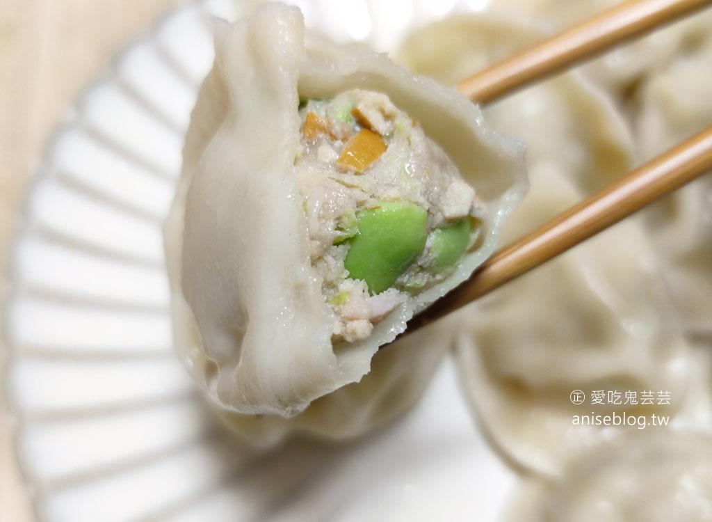 餃當家,天母超Q美味水餃,採用究好豬,芸彰牛肉,食材好安心!