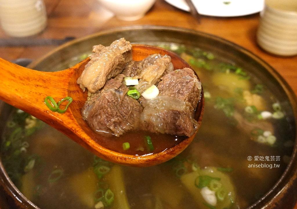 旬彩四季料理,隱藏在巷弄內的幸福美味