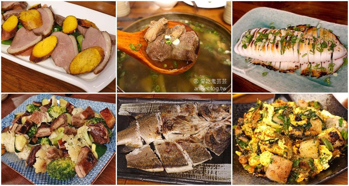 旬彩四季料理,隱藏在巷弄內的幸福美味 @愛吃鬼芸芸