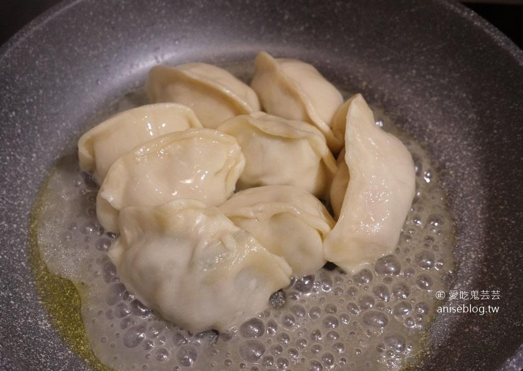 10分鐘簡單做煎餃,比煮水餃方便!