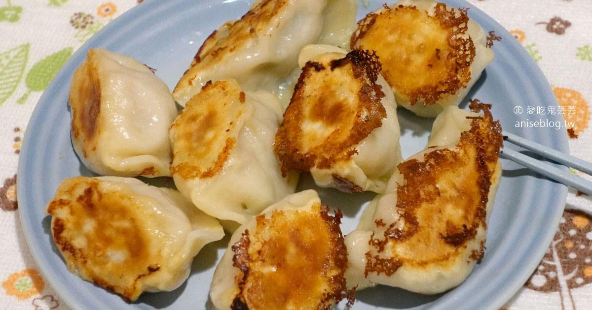 今日熱門文章:10分鐘簡單做煎餃,比煮水餃方便!