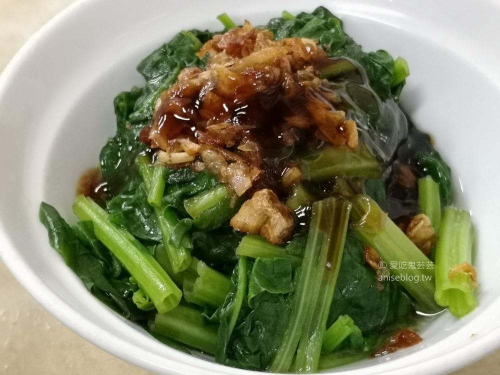 萬華烏醋乾麵(原阿明烏醋麵),超隱密的六十年老店(姊姊食記)