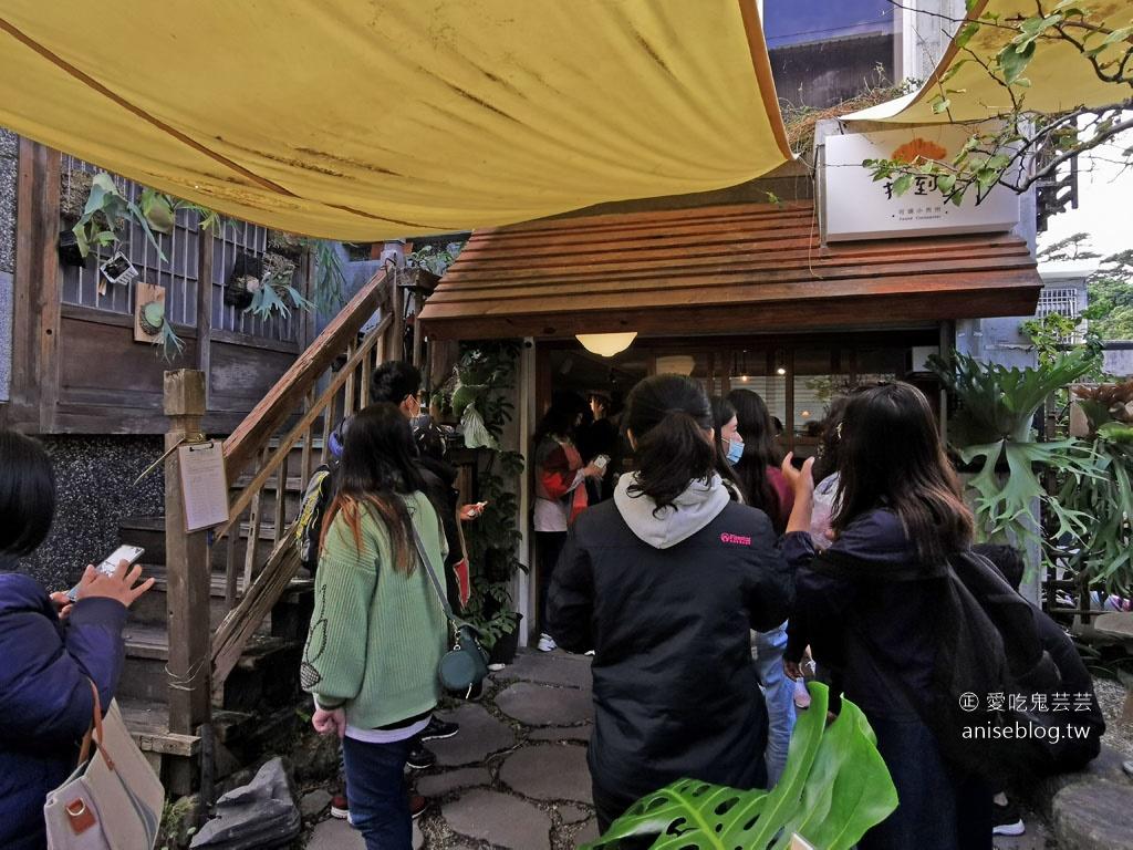 找到了可頌小売所,花蓮超人氣甜點小賣店,每天只營業3.5小時