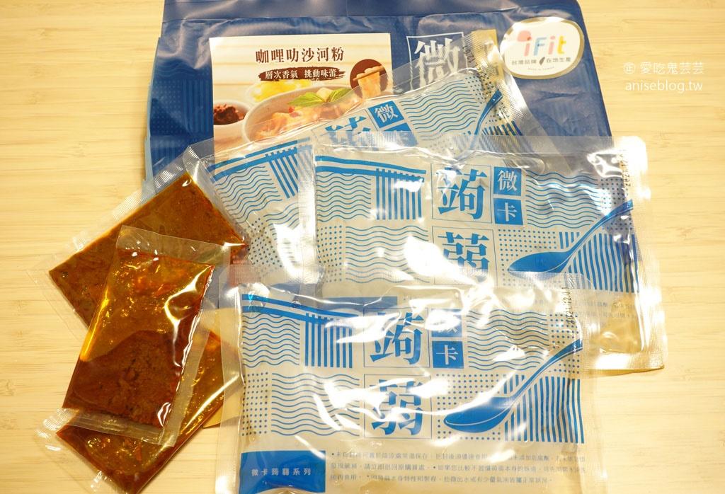【減醣團購】微卡蒟蒻麵,年後控制熱量好幫手,超低價3包99元起,超划算!