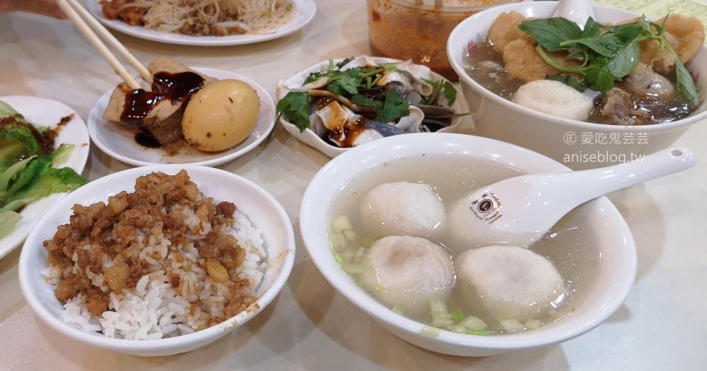 永富魚丸店,美味的福州魚丸,西門町美食(姊姊食記) @愛吃鬼芸芸