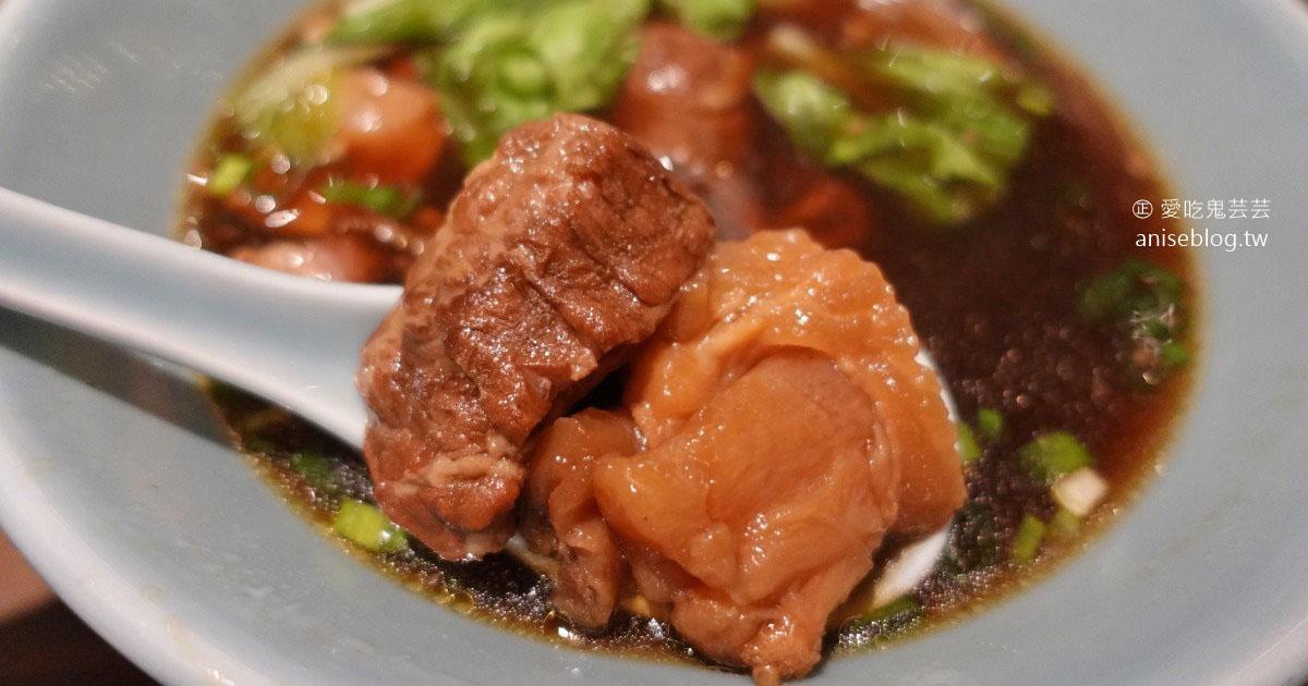 台北喜來登大廳酒吧  The Lounge,牛肉麵、海南雞飯是招牌,環境舒適餐點可口 @愛吃鬼芸芸