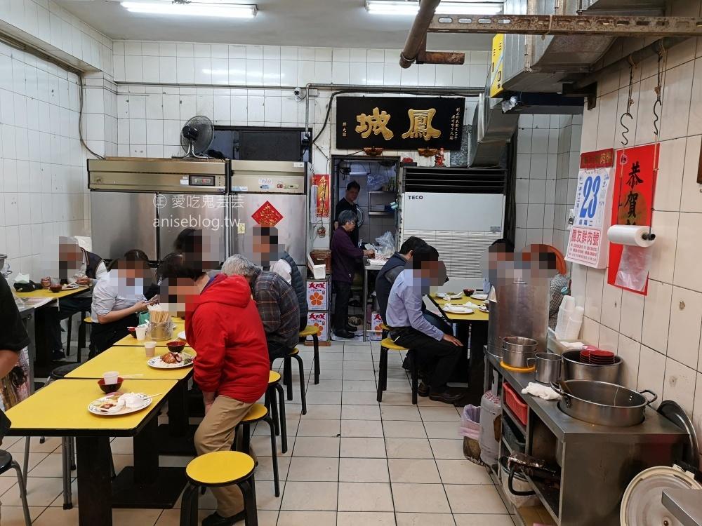 鳳城燒臘總店,西門町人氣排隊老店,萬華便當美食(姊姊食記)