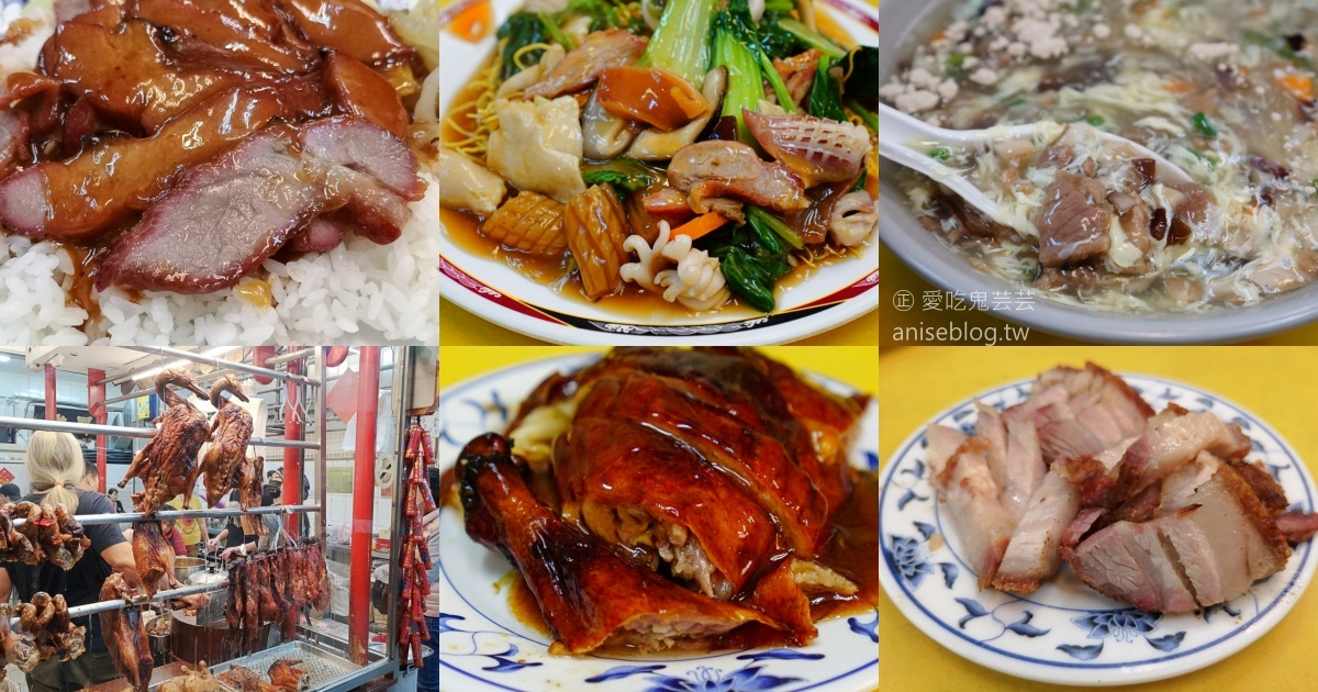 鳳城燒臘總店,西門町人氣排隊老店,萬華便當美食(姊姊食記) @愛吃鬼芸芸