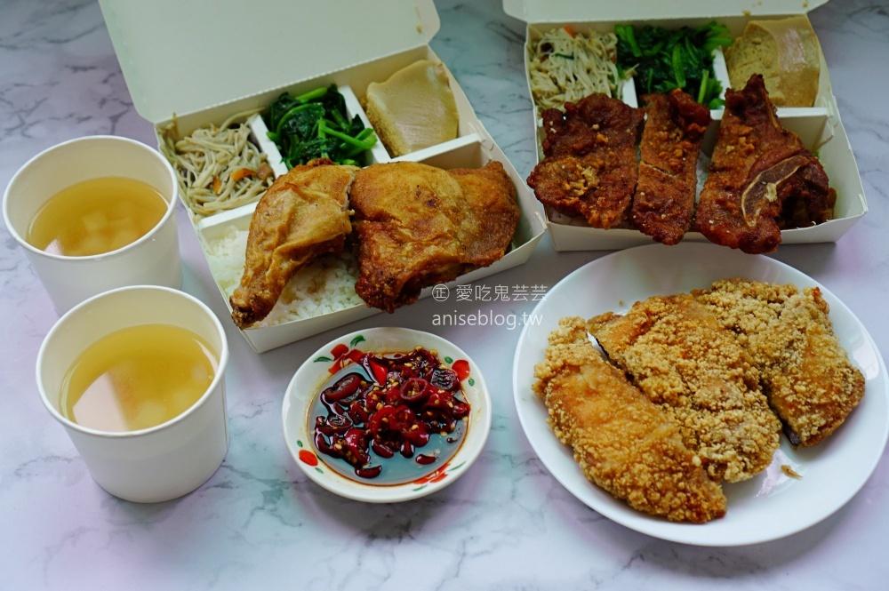 全福海鮮 | 盒餐,海鮮熱炒餐廳跨行賣便當,大安區美食(姊姊食記)