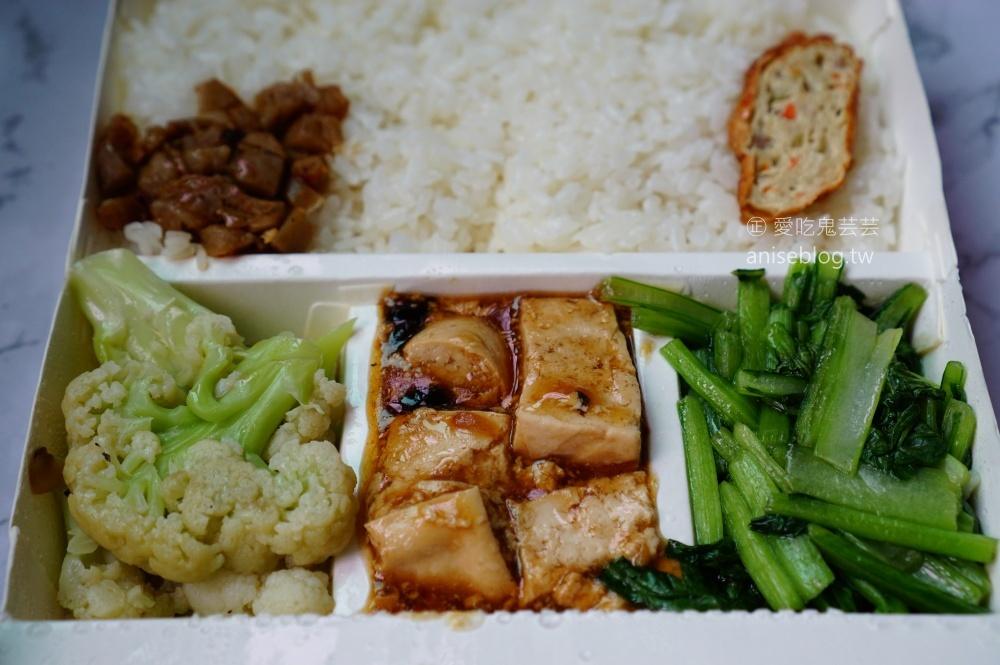 全福海鮮   盒餐,海鮮熱炒餐廳跨行賣便當,大安區美食(姊姊食記)