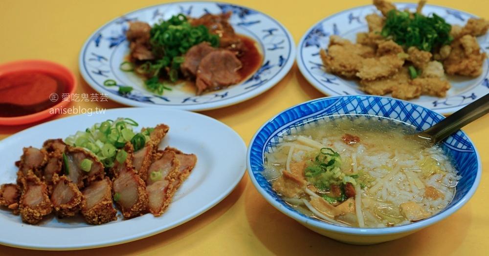 網站近期文章:古早味鹹粥米粉湯,美味的紅燒肉,捷運西門站美食(姊姊食記)