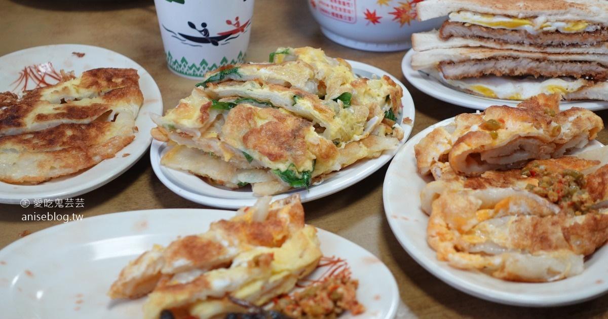 網站近期文章:花蓮早餐 | 大漢街早餐,激推超好吃粉漿蛋餅