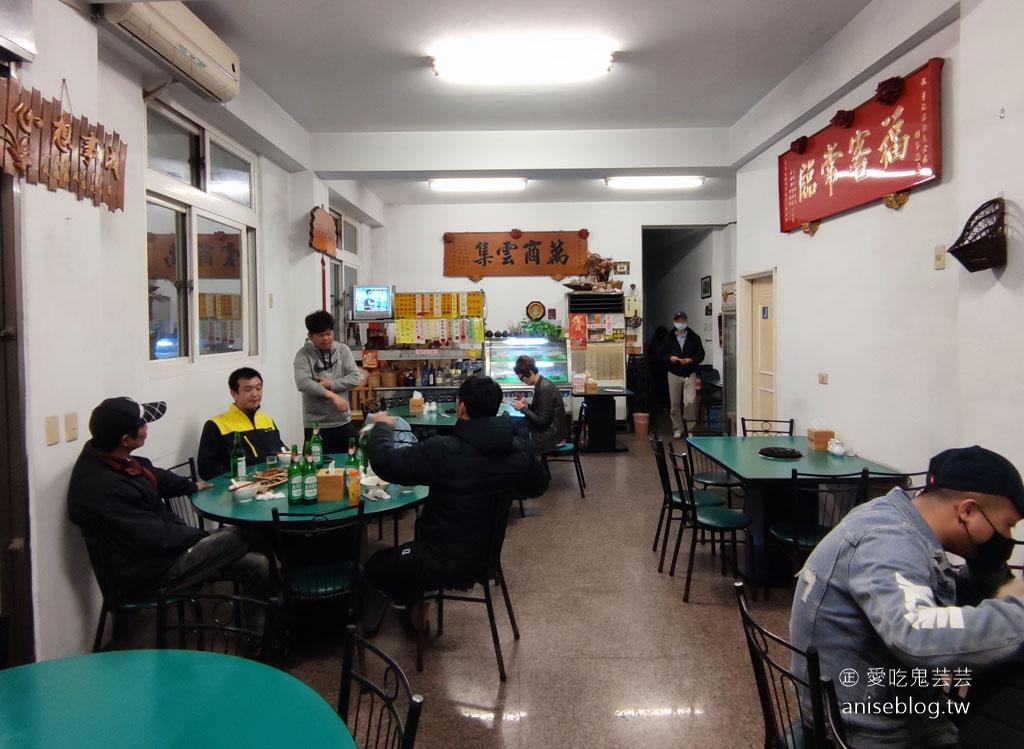 馬祖南竿宵夜場 | 華記麻辣鍋美食館,乾麵好吃到炸裂,台灣吃不到!