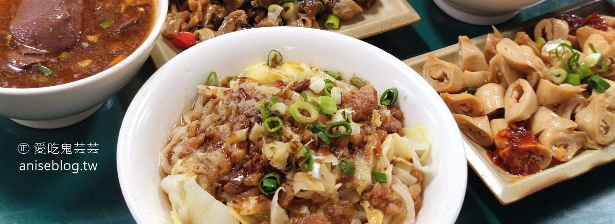網站近期文章:馬祖宵夜場| 華記麻辣鍋美食館,乾麵好吃到炸裂,台灣吃不到!