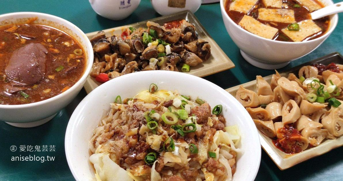 網站近期文章:馬祖南竿宵夜場 | 華記麻辣鍋美食館,乾麵好吃到炸裂,台灣吃不到!