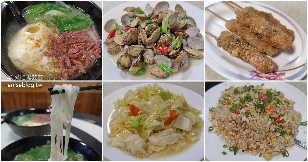 網站近期文章:馬祖南竿美食 | 到比薩大王吃…..老酒麵線、紅糟雞肉串!