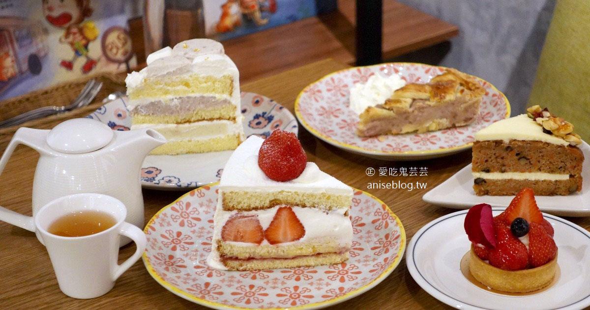Miss V Bakery Cafe 赤峰店,捷運中山站甜點咖啡,聽說肉桂捲厲害,但我只有看到它沒吃到….. @愛吃鬼芸芸