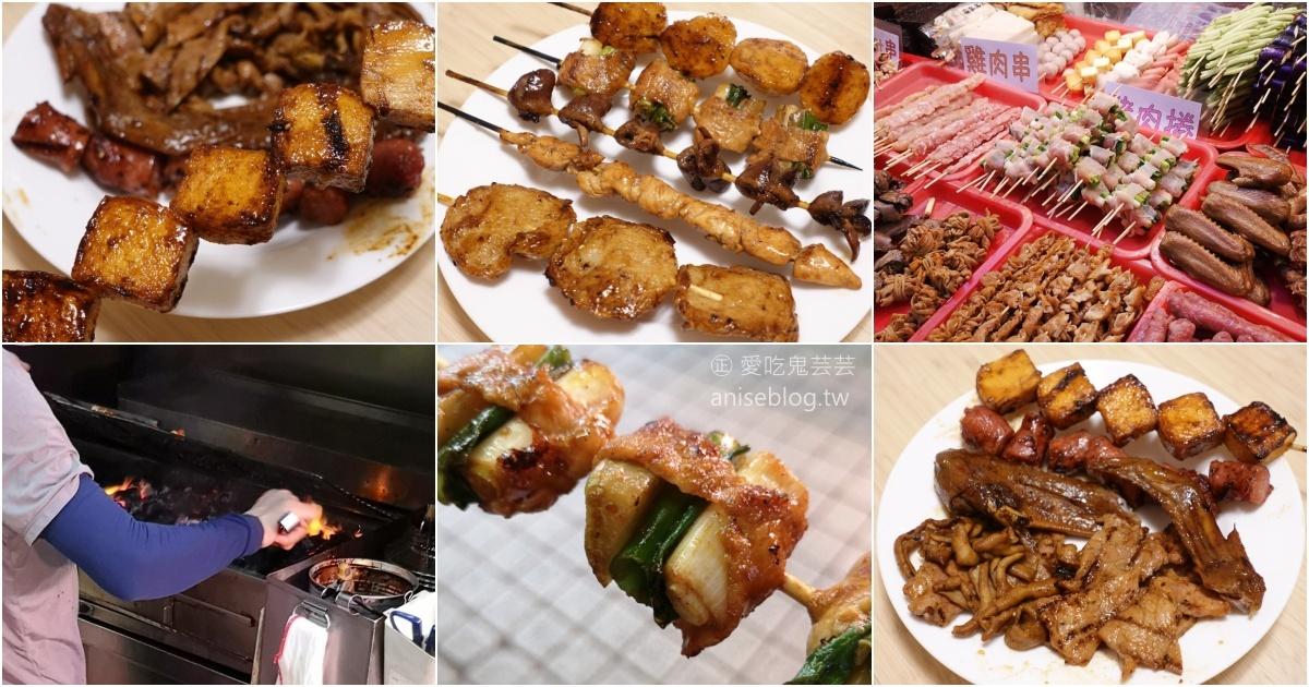 阿忠碳烤專賣店,豬肉捲超美味,西門町消夜美食(姊姊食記) @愛吃鬼芸芸