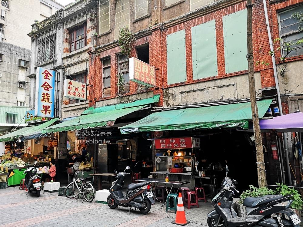 貴陽街四神湯筒仔米糕,艋舺老街、萬華直興市場美食(姊姊食記)