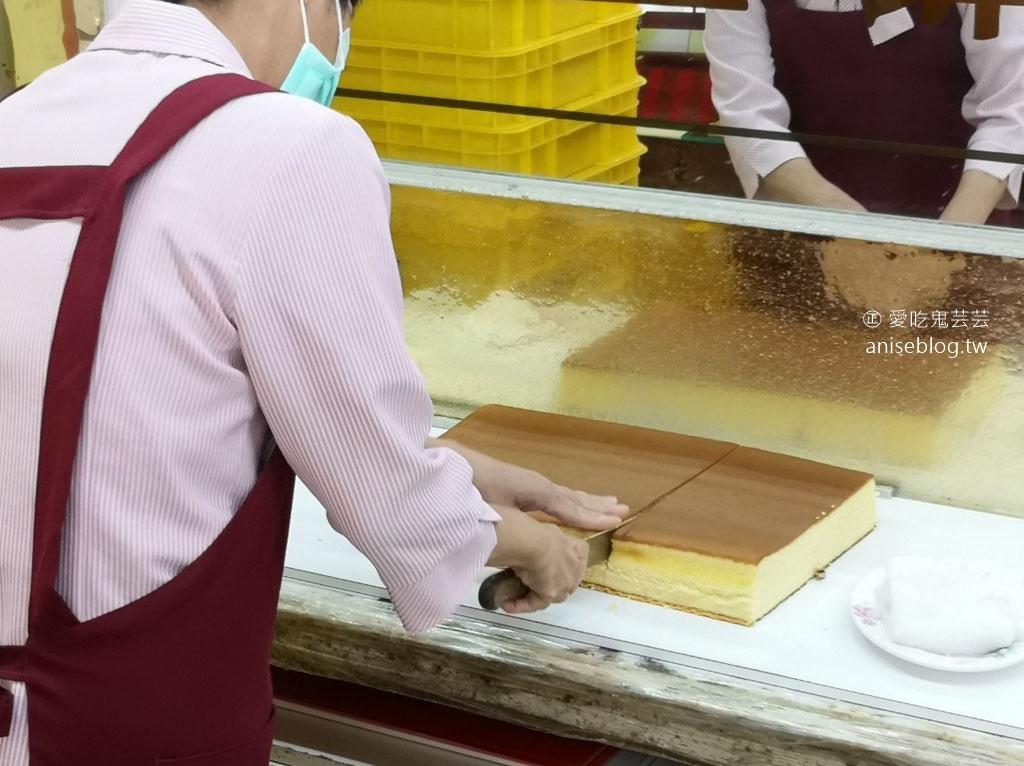 巴堂蜂蜜蛋糕,高雄駁二伴手禮 (40多年老店)