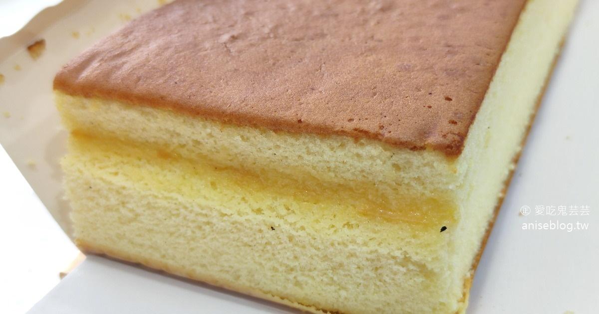 巴堂蜂蜜蛋糕,高雄駁二伴手禮 (40多年老店) @愛吃鬼芸芸