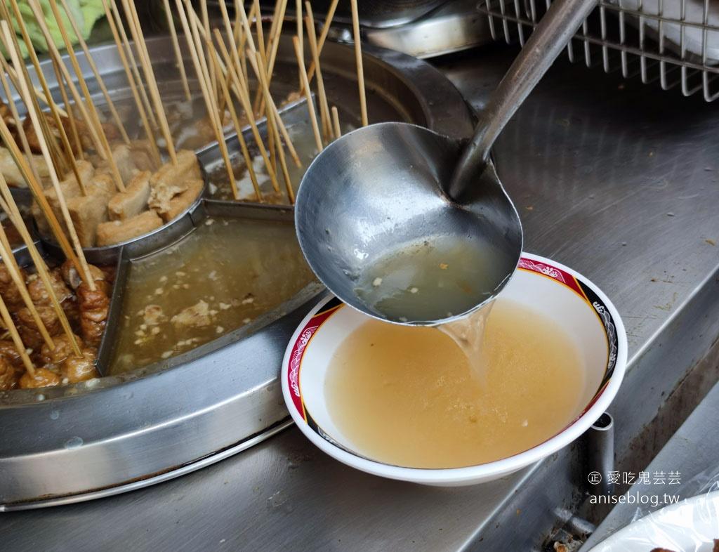 駁二美食小吃 | 勇伯冬粉豬腸、駁二阿婆黑輪大腸包小腸、溫咖裏林嘎逼