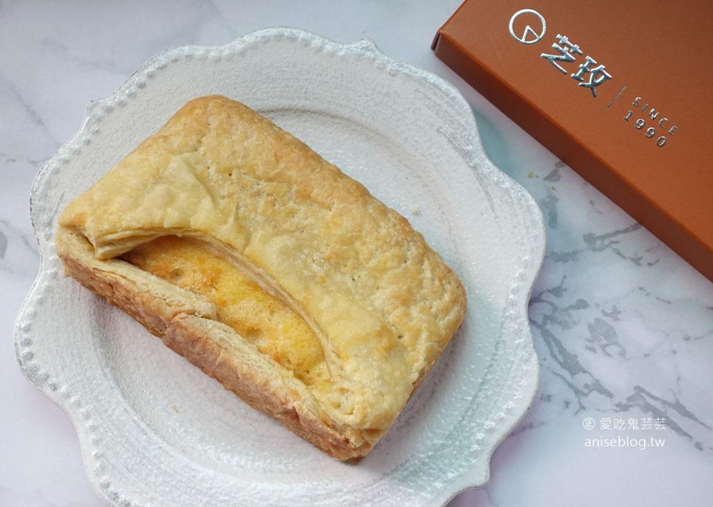 芝玫蛋糕原來不只輕乳酪蛋糕,起酥蛋糕也好好吃!